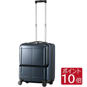 3年保証付 スーツケース 機内持ち込み Sサイズ 出張 プロテカ マックスパス H2s  PC収納 40リットル エース キャリーケース キャリーバッグ 02762