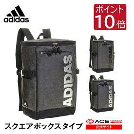 リュックサック アディダス adidas バックパック スクエアタイプ ボックス型 23リットル B4サイズ 通学 通勤 スポーツ レジャー スクールバッグ 大学生 高校生 中学生 57577