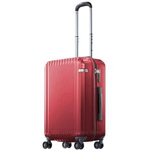 スーツケース Sサイズ エース パリセイドZ 48リットルace. 修学旅行におすすめ!3〜4泊程度のご旅行に 双輪キャスターで快適走行キャリーケース キャリーバッグ 05583