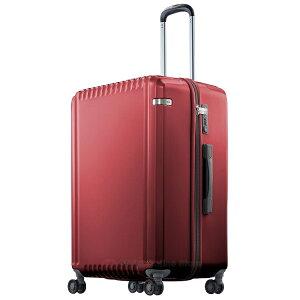 スーツケース LLサイズ 軽量 エース パリセイドZ 98リットル 05585 ace. 大型 大容量 預入れ対応サイズ(157cm以内) 10泊〜2週間程度のご旅行に キャリーケース キャリーバッグ