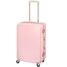 スーツケース Lサイズ フレームタイプ ハント HaNT ラミエンヌ 87リットル 便利なキャスターストッパー搭載 05633