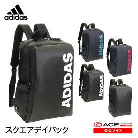 リュックサック アディダス adidas バックパック スクエアタイプ デイパック 19リットル B4サイズ 通学 通勤 スポーツ レジャー スクールバッグ 大学生 高校生 中学生 57571