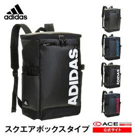 リュックサック アディダス adidas バックパック スクエアタイプ ボックス型 23リットル B4サイズ 通学 通勤 スポーツ レジャー スクールバッグ 大学生 高校生 中学生 57572
