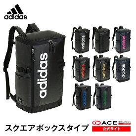 リュックサック 大容量 アディダス adidas バックパック スクエアタイプ ボックス型 31リットル B4サイズ 通学 通勤 スポーツ レジャー スクールバッグ 大学生 高校生 中学生 55483