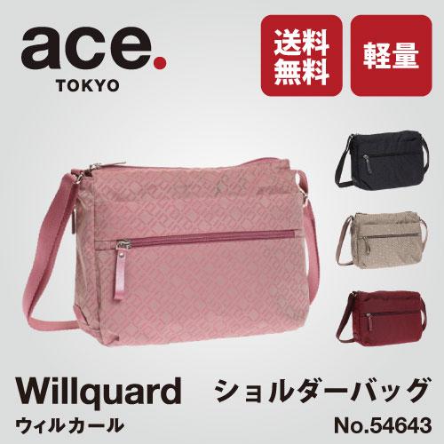 ショルダーバッグ レディース 斜めがけ 軽量 エース ace. ウィルカール レディースバッグ ジャガード織りが上品なトラベルシリーズ 54643