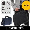ブリーフケース ビジネスバッグ メンズ カジュアル エース ポイント10倍 送料無料 ace. ホバーライトs エースジーン 軽量・A4サイズ PC収納対応 59501