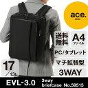 3WAY ビジネスバッグ メンズ エース ビジネスリュック ポイント10倍 ace. EVL-3.0 エースジーン 最新モデル 送料無料 バックパック 持って、...