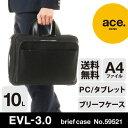 ビジネスバッグ メンズ エース ポイント10倍 送料無料 ace. EVL-3.0 エースジーン 最新モデル 毎日の通勤に A4サイズ PC対応 1気室 ブリー...