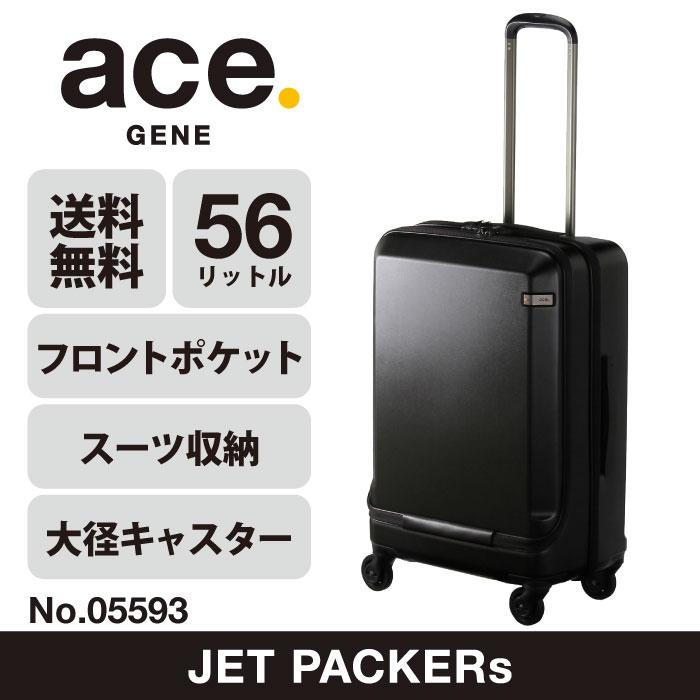 スーツケース メンズ フロントポケット付 ビジネストローリー 出張用 エース ジーンレーベル ポイント10倍 送料無料 ace. ジェットパッカーs 56リットル 4〜5泊用 キャリーバッグ キャリーケース 05593