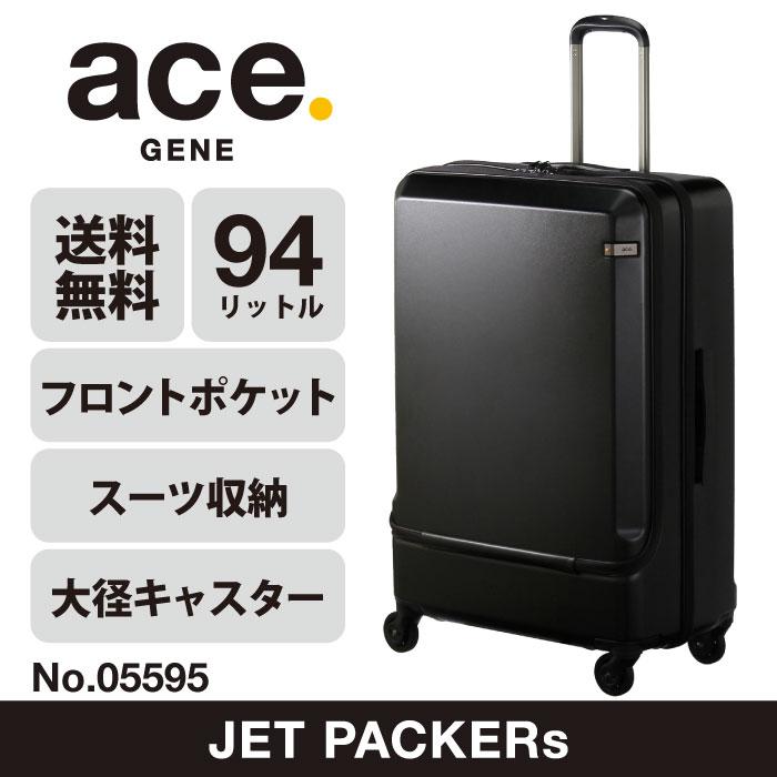 スーツケース メンズ フロントポケット付 ビジネストローリー 出張用 エース ジーンレーベル ポイント10倍 送料無料 ace. ジェットパッカーs 94リットル 1週間〜10日間用 大型 キャリーバッグ キャリーケース 05595