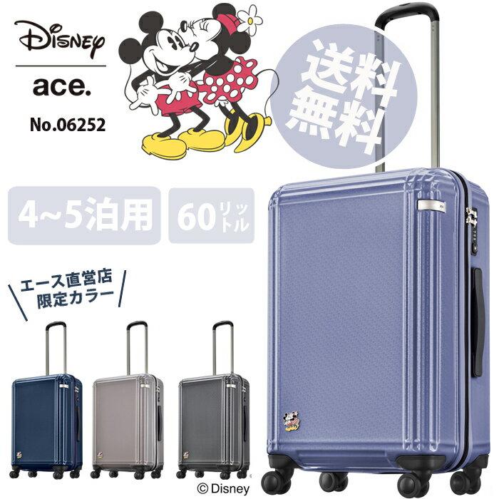 スーツケース Mサイズ ディズニー ミッキー&ミニー 60リットル 4〜5泊程度のご旅行向きスーツケース 06252 【Disneyzone】