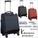 【SALE】キャリーバッグ 機内持ち込み カナナプロジェクト/kanana Project マイト...