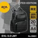【限定】バックパック リュック メンズ ビジネスバッグ 限定モデル エース ポイント10倍 ace. EVL-3.0 LMT エ…