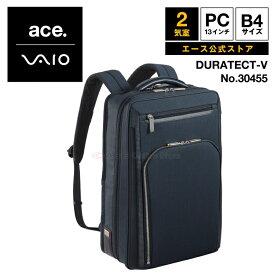 リュックサック メンズ ビジネス エース ジーン レーベル ace.|VAIO デュラテクトV 18リットル 2気室/B4サイズ 13インチPC 通勤バッグ バックパック ビジネスリュック 日本製 30455