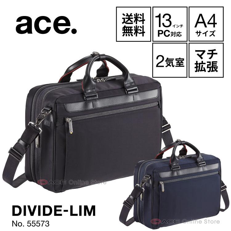 ビジネスバッグ メンズ ブリーフケース エース ジーン レーベル ace. ディバイドリム 2気室/A4サイズ マチ拡張・エキスパンダブル 13インチPC対応 通勤バッグ 出張 55573