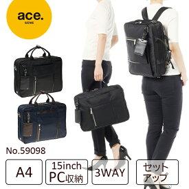 ビジネスバッグ レディース レディースビジネスバッグ ビジネスリュック エース ace. ビエナ 3WAYバッグ A4  59098