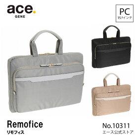 レディース PCケース 15.6インチ対応 B4 エース ace. PCインナーケース ビジネス リモフィス リモート テレワーク パソコン 女性 10311