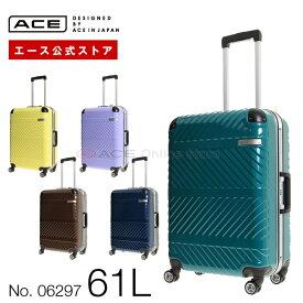 スーツケース Mサイズ フレーム エース ACE DESIGNED BY ACE IN JAPAN パラヴァイド 61リットル フレームタイプ キャリーバッグ キャリーケース 06297