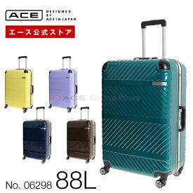 スーツケース Lサイズ フレーム エース ACE DESIGNED BY ACE IN JAPAN パラヴァイド 88リットル フレームタイプ キャリーバッグ キャリーケース 06298