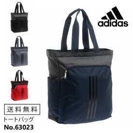 トートバッグ adidas アディダス B4 収納 通学 通塾 旅行 肩掛け メンズ キッズ A4 63023