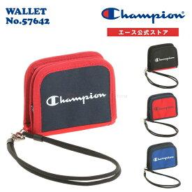 二つ折り財布 チャンピオン ブリーズ キッズ 57643 コインケース・ウォレットコード付き メンズ レディース ファスナー マジックテープ 子供 男の子 ウォレット