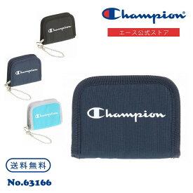 二つ折り財布 キッズ チャンピオン スペース コインケース付き 63166 男の子 子供 ウォレット マジックテープ メンズ ウォレットチェーン付き
