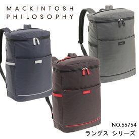 30%OFF リュックサック メンズ ブランド マッキントッシュフィロソフィー ラングス スクエア型 B4サイズ  55754