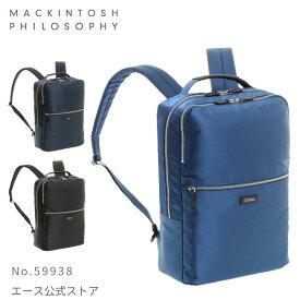 リュックサック メンズ マッキントッシュフィロソフィー リンクウッド2 59938 ビジネスリュック バックパック B4サイズ 13インチ PC収納