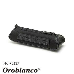 ペンケース シンプル おしゃれ メンズ ポーチ オロビアンコ orobianco BACKSTAGE S-OBGI ALL BLACK コンパクトなポーチとして小物の収納に  92137