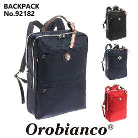 オロビアンコ リュック Orobianco バックパック A4収納可 PC ビジネス 通勤 カジュアル 普段使い メンズ レディース バックパック PUNTUALE-C 92182