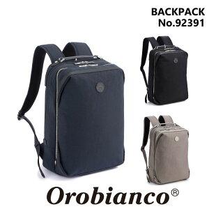 リュック メンズ Orobianco オロビアンコ SEMPRE センプレ バックパック A4 13.3インチPC カジュアル おしゃれ 通勤 男女兼用 92391|父の日 実用的 こだわり