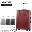 スーツケース LLサイズ ACE オーブル2  04123 77リットル メンズ レディース 1週間程度の旅行に ジッパータ…