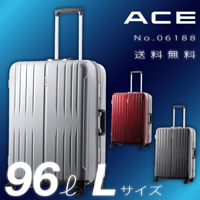スーツケース ACE アウトレット イラプション Lサイズ 96リットル メンズ レディース 大容量 1週間〜10泊程度の旅行に フレームタイプ キャリーバッグ キャリーケース 06188