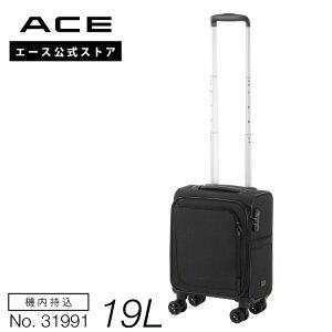 キャリーケース 機内持ち込み ACE アトラスTR 31991 SSサイズ 19リットル メンズ レディース ソフトタイプ 100席未満 コインロッカー キャリーバッグ
