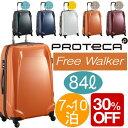 アウトレット 25%OFF スーツケース プロテカ フリーウォーカー ポイント10倍 エース 送料無料 1週間〜10泊程度のご旅行に 84リットル 02523