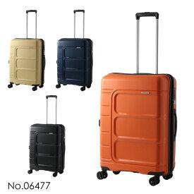 スーツケース Mサイズ エース St.Michael ブロック 06477 マチ拡張 57/64リットル
