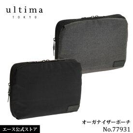 クラッチバッグ メンズ 小さめ エース SALE 30 ultima TOKYO アレックス 77931 バッグインバッグ タブレットケース オーガナイザーポーチ B5/タブレット収納|父の日 実用的 こだわり