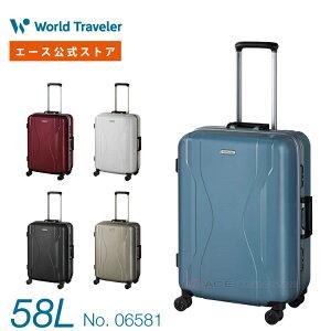 スーツケース Mサイズ フレーム エース ワールドトラベラー コヴァーラム 06581 58リットル 日本製 4、5日程度の旅行に キャリーケース キャリーバッグ