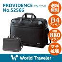 ビジネスバッグ メンズ ブリーフケース エース World Traveler ワールドトラベラー プロビデンス 送料無料 ポイント10倍 通勤 B4サイズ 2気室 マチ拡張 大容量 軽量 52566