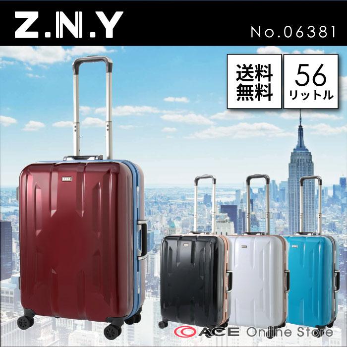 スーツケース Mサイズ Z.N.Y(ゼット・エヌ・ワイ) ラウビル 56リットル フレームタイプ エース 06381