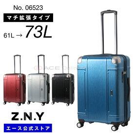 スーツケース Mサイズ エース Z.N.Y(ゼット・エヌ・ワイ) ミネオラ エキスパンダブル 61リットル→拡張時 73リットル ファスナータイプ キャリーケース 06523