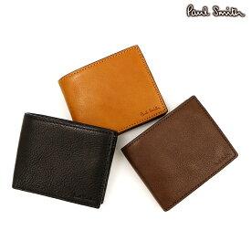 ae54dc0c1ce1 ポールスミス 財布 ソフトベジタンレザー 2つ折り財布[PSY565] (Paul Smith)