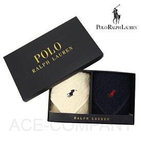 ポロ・ラルフローレン ハンカチ ギフトセット D (Polo Ralph Lauren)【タオルハンカチ メンズ 人気 ギフト プチギフト】★☆【あす楽】