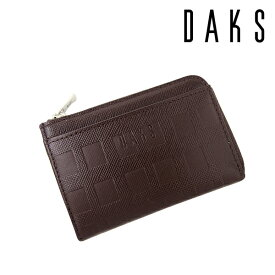 ダックス(DAKS) スクエア型押しコインケース/チョコ[DP25765]【小銭入れ メンズ 牛革レザー プチギフト】★☆【あす楽】