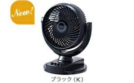 ユーイング サーキュレーターファン UCF-S18H(ブラック)【在庫あり、今なら、即納できます!!】