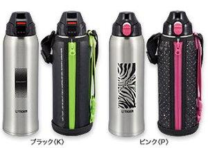 ステンレスボトル サハラクール 0.8L MMN-H080