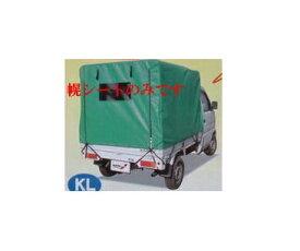 軽トラック幌セット S-4KL 用替幌シート【会社等とヤマト運輸の営業所止めに配達です。個人宅へは配達はできません。】【送料無料】 【軽トラ 幌 軽トラ幌 荷物運搬用】05P01Mar1505P03Dec16