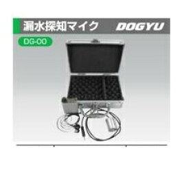 土牛(DOGYU) 024909 漏水探知マイク
