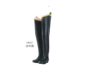 シバタ工業 SHIBATA 一般作業用長靴 NB021 水中長 各サイズ