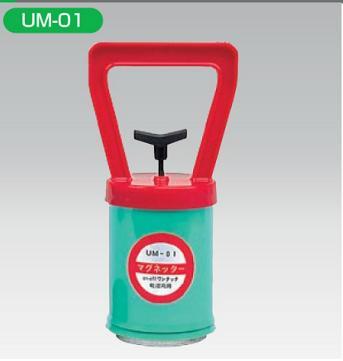 レッキス工業 17027A マグネッター UMー01